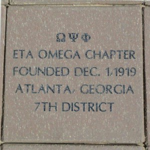 Eta Omega brick at the Omega Monument at Howard University