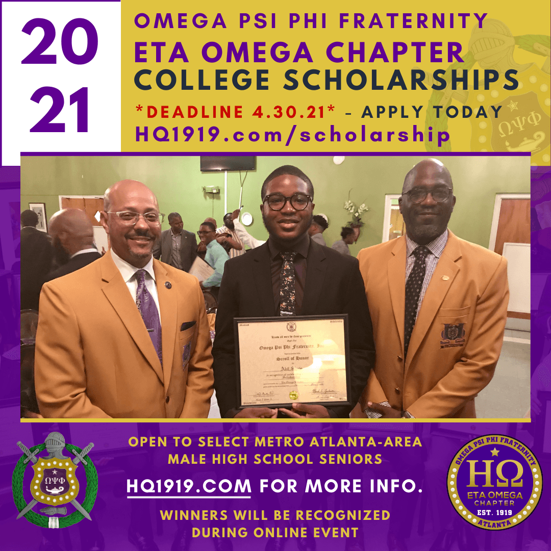 2021 Eta Omega Scholarship application